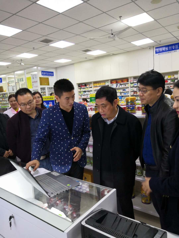 2019.2.2福建市场监督管理局副局长俞开海一行到访门店3.jpg